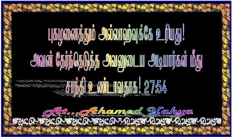 20-7-2012 22.7.43 1